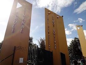 首都ボゴタにある『シモン・ボリバル公園』に行って来た!