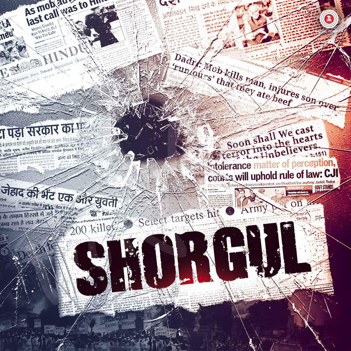Shorgul-Hindi-CD-FRont-Cover-Poster-Wallpaper