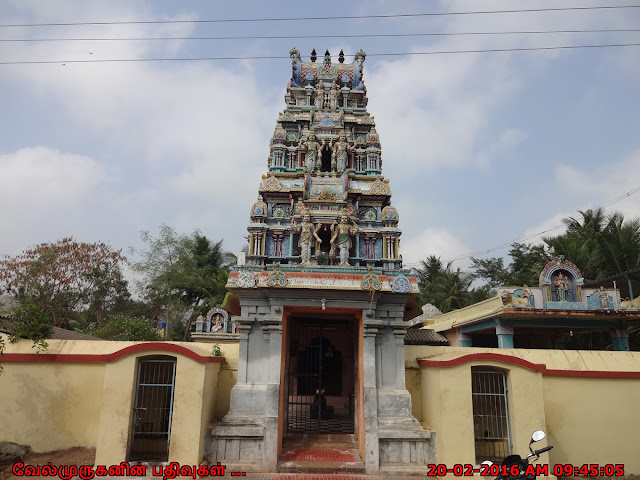 Karuvalacheri Shiva Temple