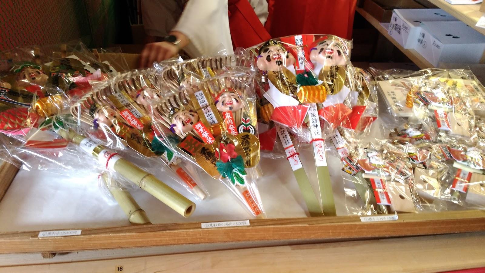 長崎県長崎市 諏訪神社で初詣!