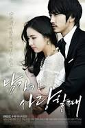 When A Man's in Love Drama Korea Terpopuler 2013