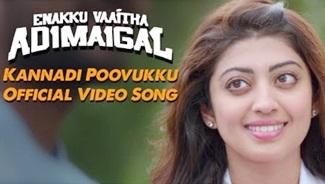 Kannadi Poovukku – Official Video | Enakku Vaaitha Adimaigal | Jai, Pranitha | Santhosh Dhayanidhi