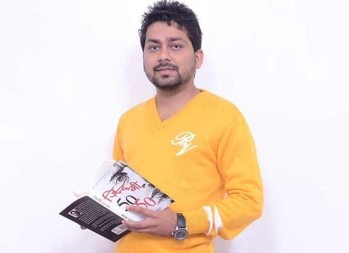 bhagwant anmol author