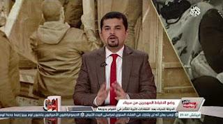 برنامج بتوقيت مصر حلقة الاحد 26-02-2017