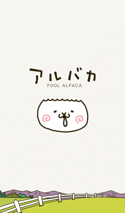 fool alpaca UI
