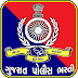 Gujarat Police Recruitment For 6189 Constable / Lokrakshak Posts 2018