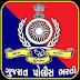 Gujarat Police Recruitment For 6189 Constable / Lokrakshak Posts 2018