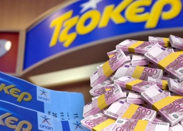 Φρενίτιδα για τα 13,5 εκατ.ευρώ που κληρώνει απόψε το Τζόκερ