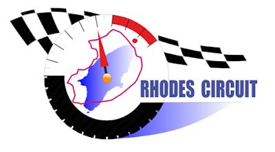 Ιδού η Ρόδος, ιδού και το Test Event!