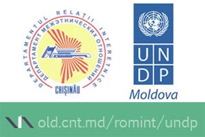 Curso de rumano, 'Limba care ne uneşte', del Gobierno moldavo