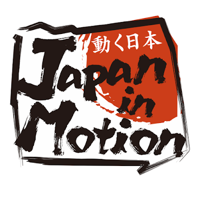 japan in motion no life