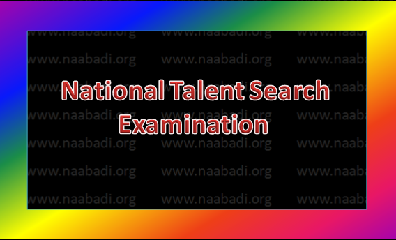 National Talent Search Examination-NTSE