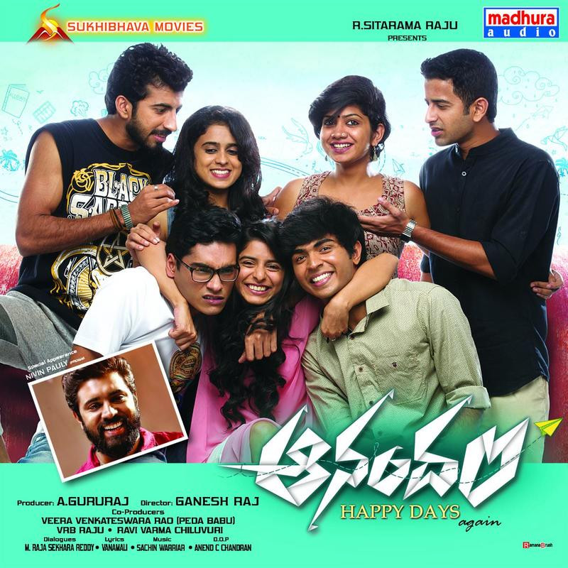 Rx 100 mp3 songs free download 2018 telugu movie.