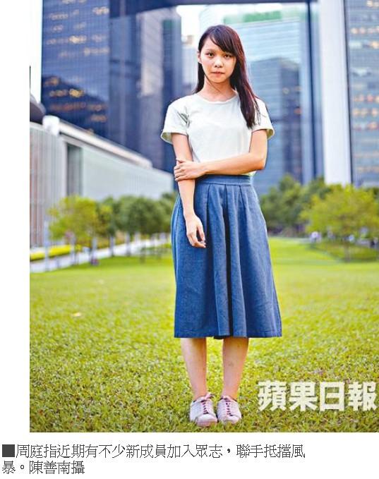 Image result for 明日大嶼,開咗頭就收唔到科。