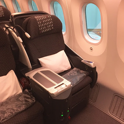 日本航空・JALの「JAL SHELL FLAT NEO」