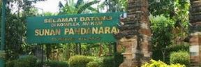 Sunan Bayat ialah nama lain dari Ki Ageng Pandanaran Tempat Wisata Terbaik Yang Ada Di Indonesia: Ziarah ke Makam Sunan Bayat, Sebuah Wisata Religi di Klaten