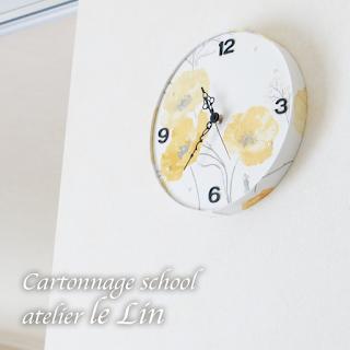 カルトナージュ 時計 ローラアシュレイ