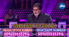 Kbc Lottery Winner 2019 | Kbc Winner 2019 – Kbc Lucky Winner 2019 KBC head office Mumbai We provide