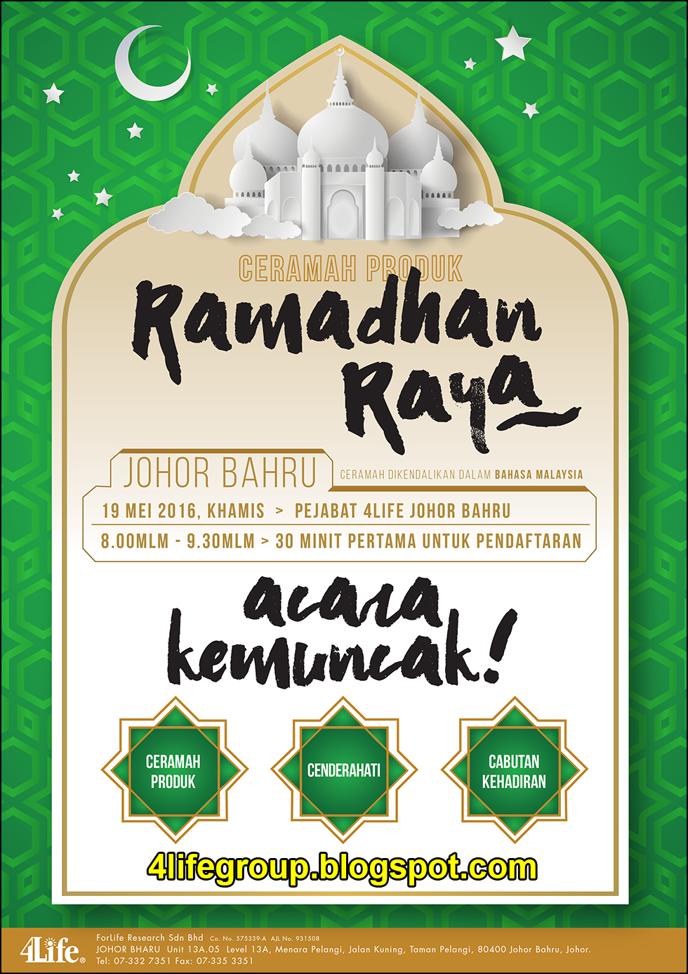 foto Ceramah Produk Ramadhan Raya 4Life Johor Bahru 2016