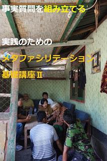 http://muranomirai.org/basic2trg201605