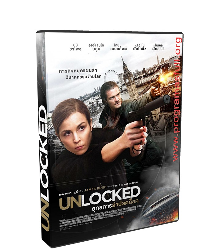 unlocked poster box cover