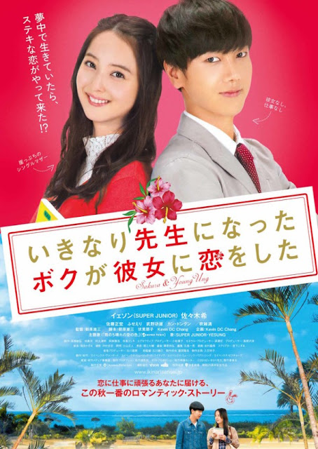 Sinopsis My Korean Teacher (2016) - Film Jepang