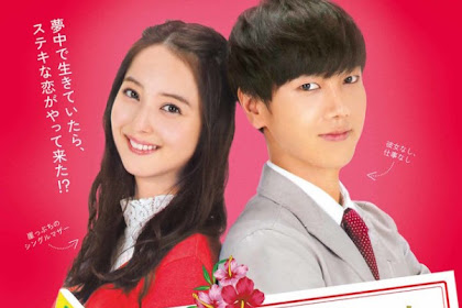 Sinopsis My Korean Teacher (2016) - Japanese Movie