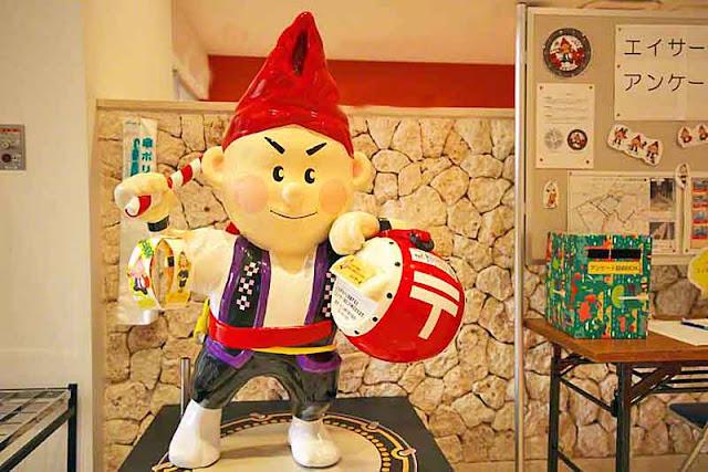 arts, dance, history, museum, Eisa, Okinawa