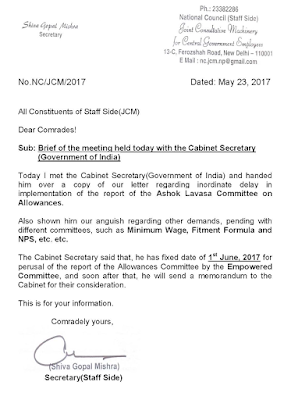 7th-CPC-revised-allowances-latest-empowered-comittee-1-june-meeting