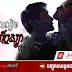 ONEHD-Thai_Drama_Kol Lbich Sne Rursya [16-22Ep]