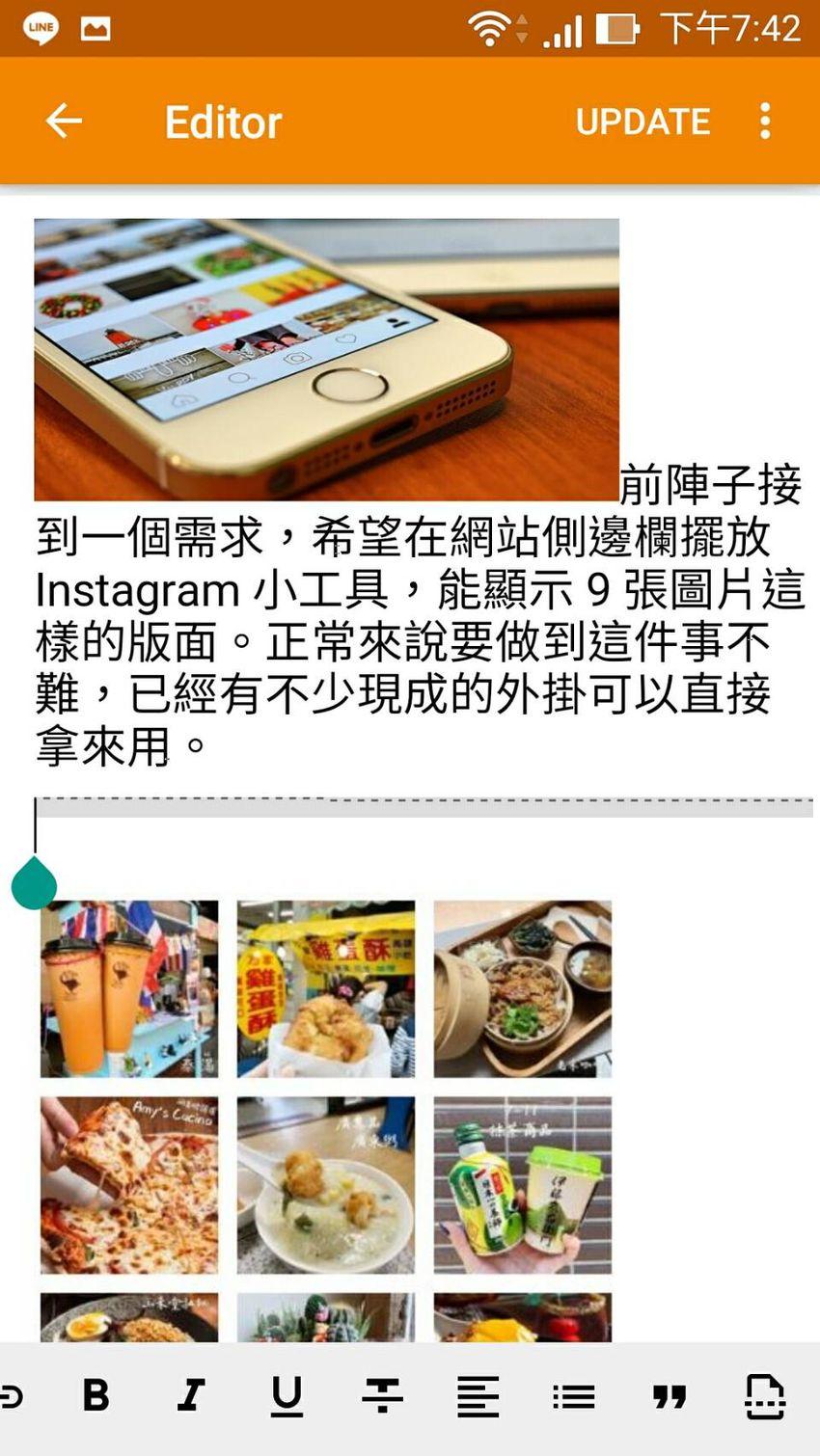 blogger-android-app-publish-post-3.jpg-Blogger 可以在行動裝置發佈文章+上傳圖片的 APP 整理