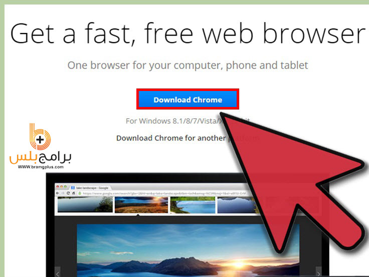 تحميل جوجل كروم للكمبيوتر 2019 Google Chrome شرح بالصور