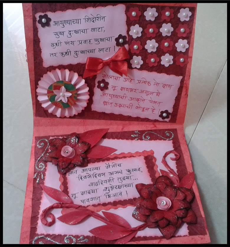Linas handmade cards marathi birthday card and here i have put multi layered flower bookmarktalkfo Gallery