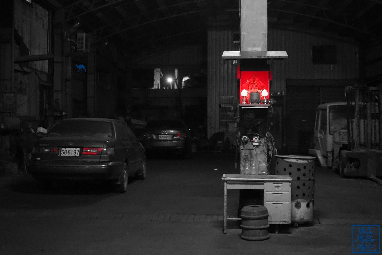 Le Chameau Bleu - Garage de Taitung