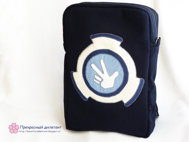 Дилетант рюкзак рюкзак синий камуфляж
