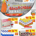 The Sultan Center Kuwait Wholesale - Case Deals