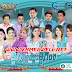 [Album] Town CD Vol 142 | Khmer Song 2018