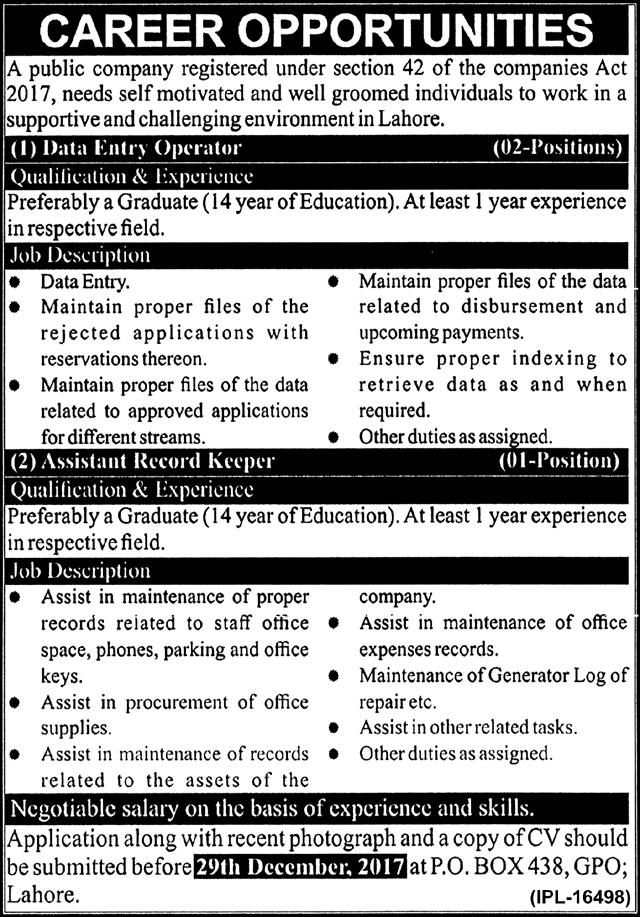 Jobs In Public Sector Organization Lahore Dec 2017