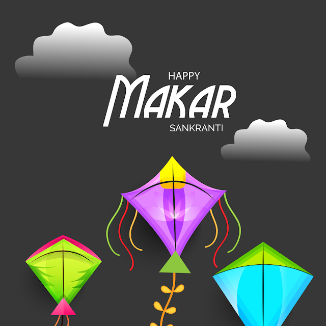 Happy Makar Sankranti Wallpaper Download