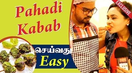How to Make Pahadi Kabab