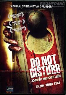 Do Not Disturb (B.C. Furtney) (2010) – ลวงฆ่าชำแหละร่างอำมหิต [พากย์ไทย]