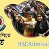 HSC Admission Notice 2017 XIClassadmission.Gov.BD