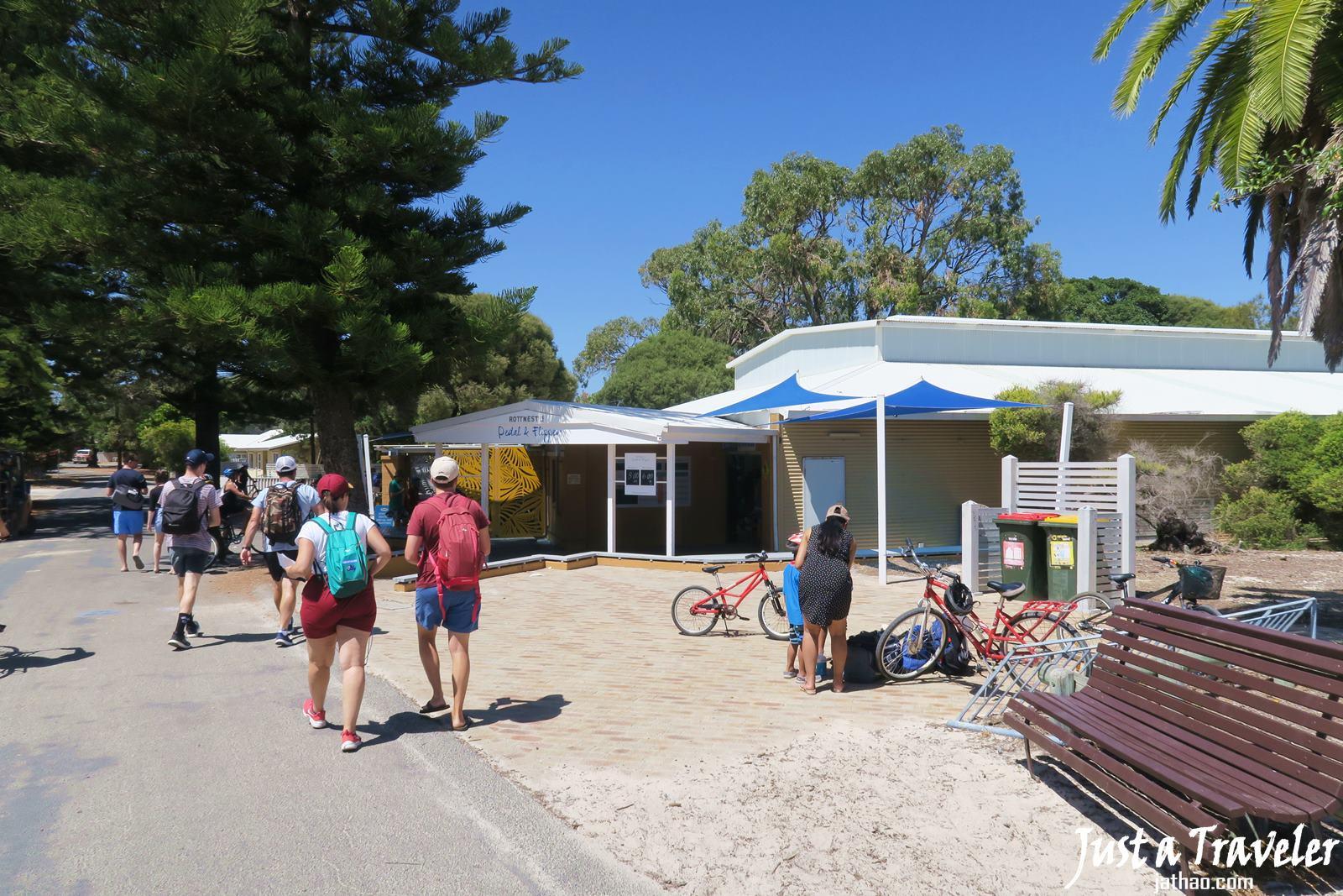 澳洲-西澳-伯斯-景點-羅特尼斯島-Rottnest Island-自行車-腳踏車-推薦-自由行-交通-旅遊-遊記-攻略-行程-一日遊-二日遊-必玩-必遊-Perth