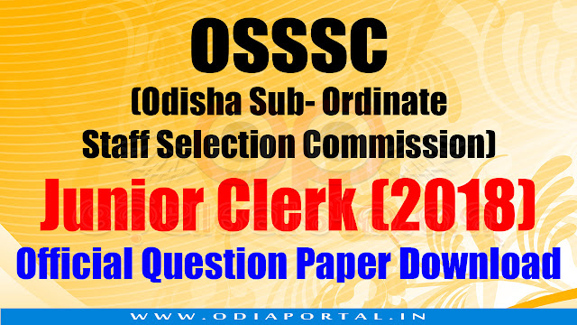 OSSSC: Junior Clerk Exam 2018 - Download Question Paper (Paper 1 and 2), Download official entrance examination paper for Junior Clerk Examination 2017 which was held on 28th January, 2018. The following are 2 question papers, the 1st part includes Language and General Knowledge questions and the 2nd part contains questions from Mathematics and Basic Computer Knowledge.