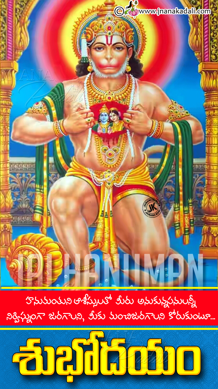 Good Morning Images Pictures With Lord Hanuman Hd Wallpapers Free