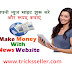 Start your own online news portal website in India in Hindi