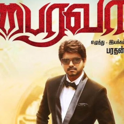Vijay Bairava Shooting Going Rapidly Expected To Hit Screen January 2017
