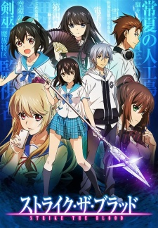 Download Strike The Blood OVA: Valkyria Oukoku-hen BD Subtitle Indonesia