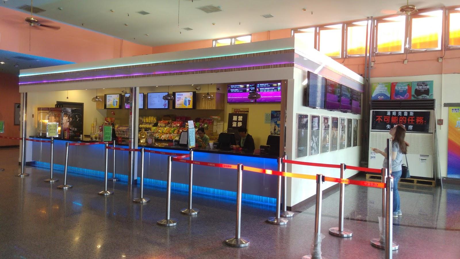 雲林斗六景點《中華影城》首輪院線片電影院,看最新上檔電影的地方!