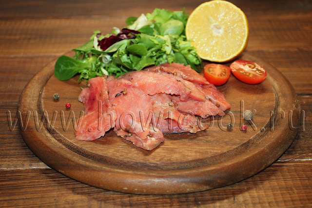 рецепт засолки красной рыбы в домашних условиях